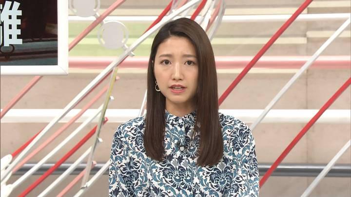 2020年04月05日三田友梨佳の画像22枚目