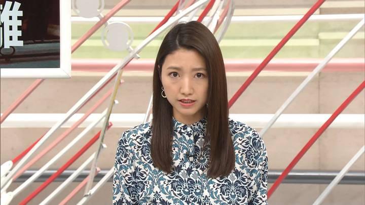 2020年04月05日三田友梨佳の画像23枚目