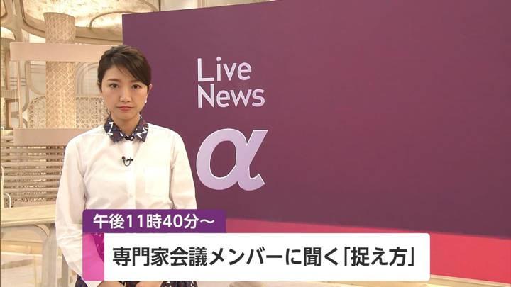 2020年04月06日三田友梨佳の画像01枚目