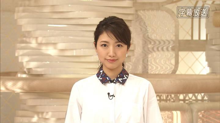 2020年04月06日三田友梨佳の画像04枚目