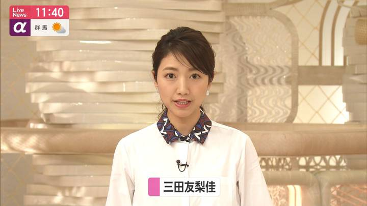 2020年04月06日三田友梨佳の画像05枚目