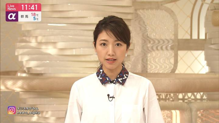 2020年04月06日三田友梨佳の画像06枚目