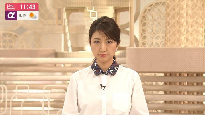 2020年04月06日三田友梨佳の画像08枚目
