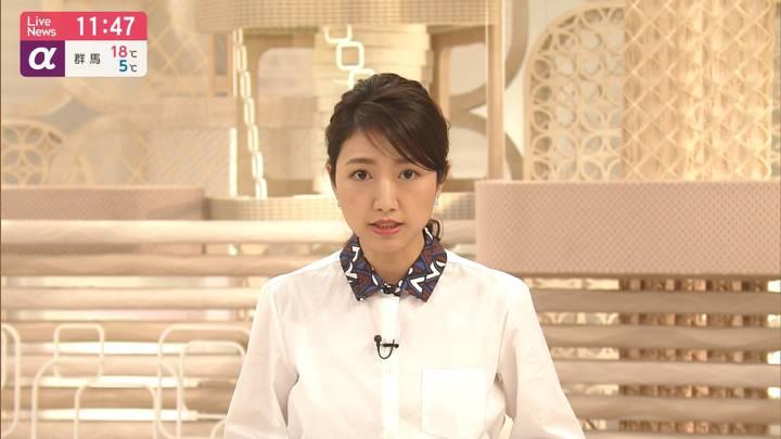 2020年04月06日三田友梨佳の画像10枚目