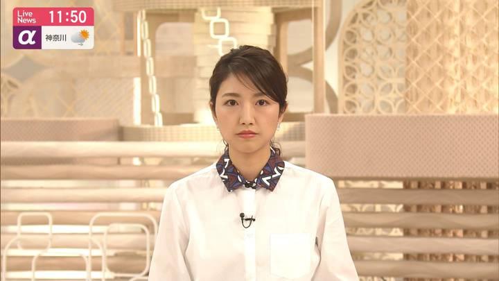 2020年04月06日三田友梨佳の画像11枚目