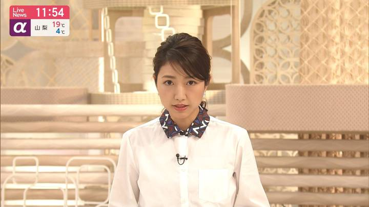 2020年04月06日三田友梨佳の画像12枚目