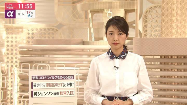 2020年04月06日三田友梨佳の画像15枚目