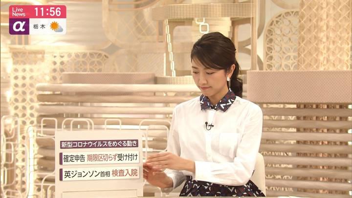 2020年04月06日三田友梨佳の画像16枚目