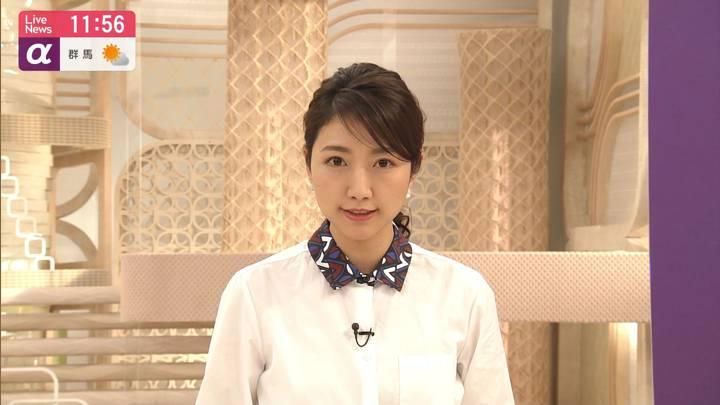 2020年04月06日三田友梨佳の画像18枚目