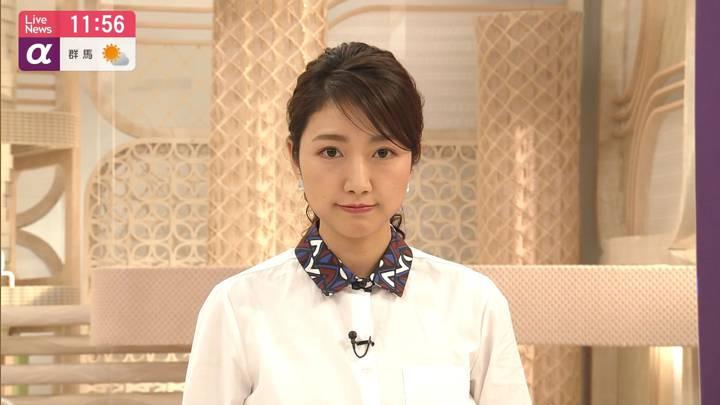 2020年04月06日三田友梨佳の画像19枚目