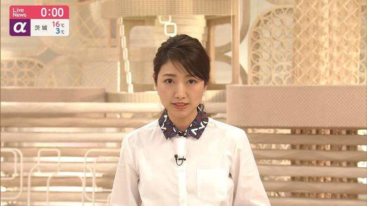 2020年04月06日三田友梨佳の画像20枚目