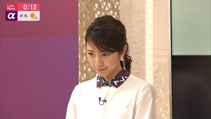 2020年04月06日三田友梨佳の画像23枚目