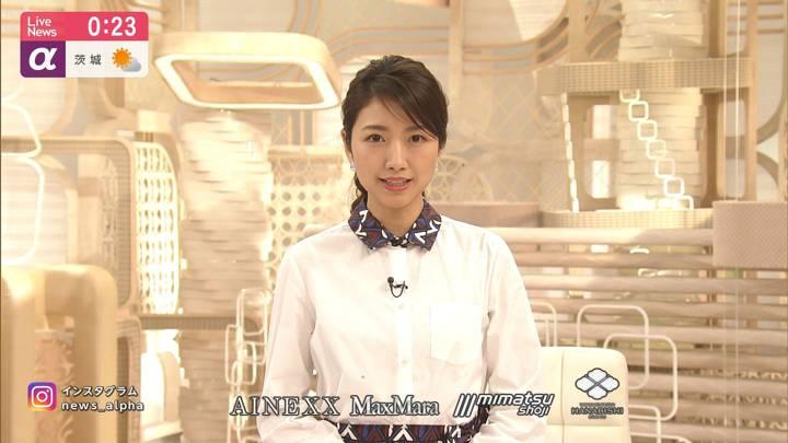 2020年04月06日三田友梨佳の画像26枚目