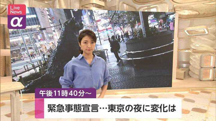 2020年04月07日三田友梨佳の画像01枚目