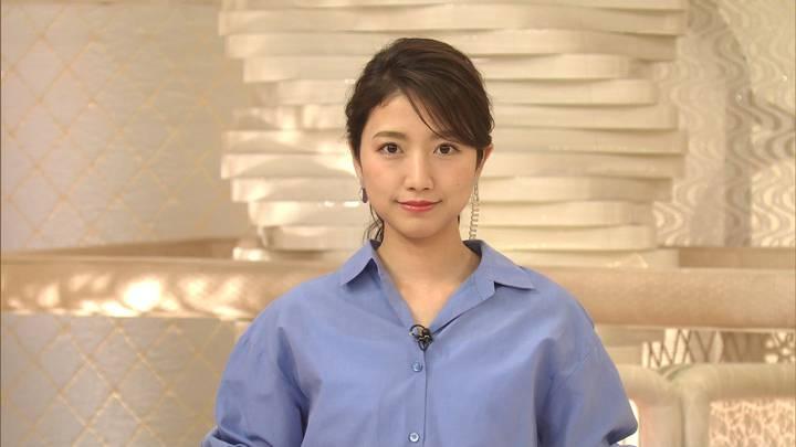 2020年04月07日三田友梨佳の画像04枚目