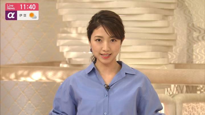 2020年04月07日三田友梨佳の画像07枚目