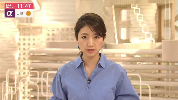 2020年04月07日三田友梨佳の画像10枚目