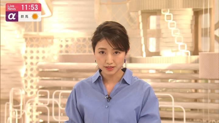 2020年04月07日三田友梨佳の画像12枚目