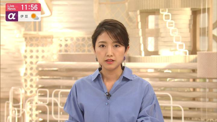 2020年04月07日三田友梨佳の画像16枚目