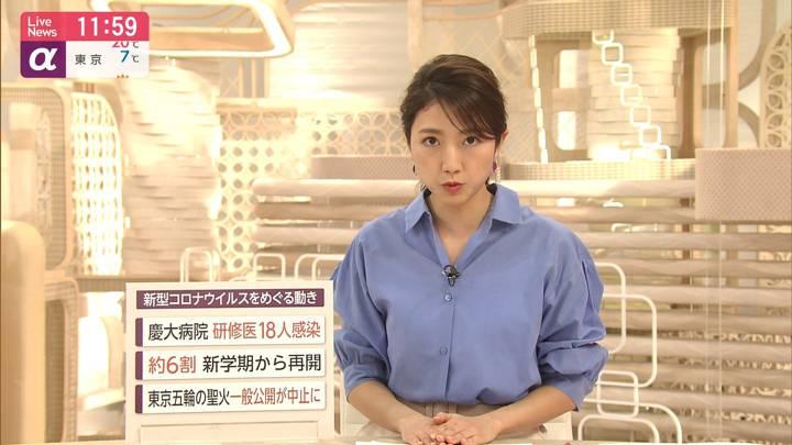 2020年04月07日三田友梨佳の画像18枚目