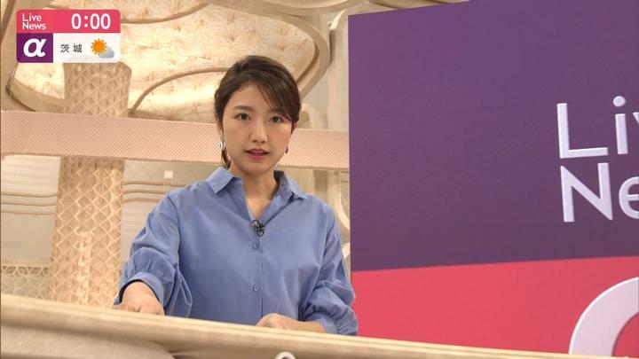 2020年04月07日三田友梨佳の画像22枚目