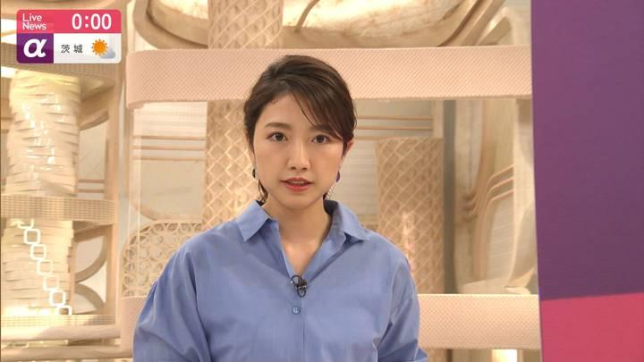 2020年04月07日三田友梨佳の画像23枚目