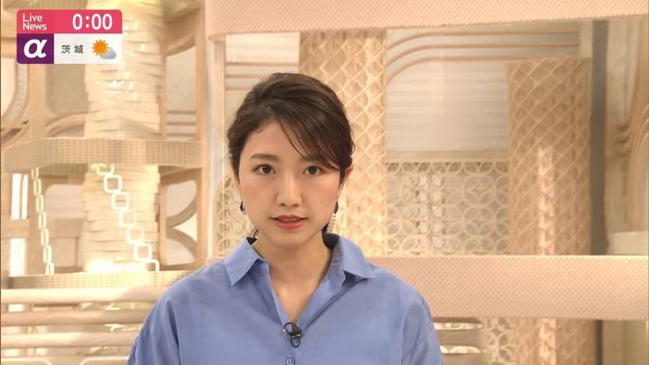 2020年04月07日三田友梨佳の画像24枚目