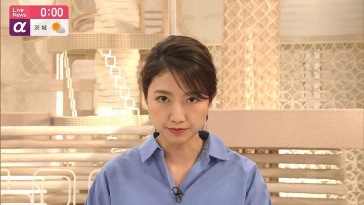 2020年04月07日三田友梨佳の画像25枚目
