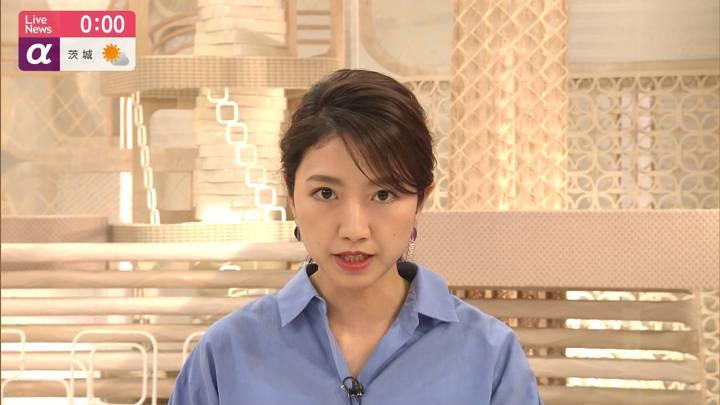 2020年04月07日三田友梨佳の画像26枚目