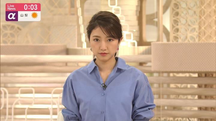 2020年04月07日三田友梨佳の画像28枚目