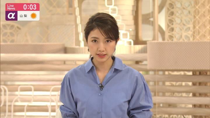 2020年04月07日三田友梨佳の画像30枚目