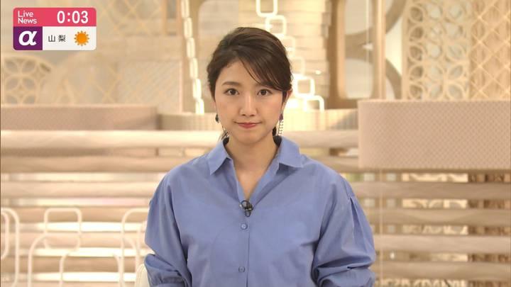 2020年04月07日三田友梨佳の画像31枚目