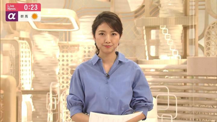 2020年04月07日三田友梨佳の画像35枚目