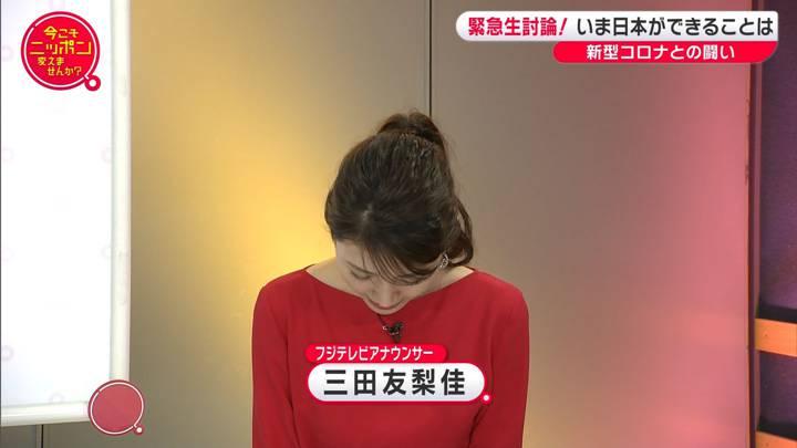 2020年04月12日三田友梨佳の画像03枚目