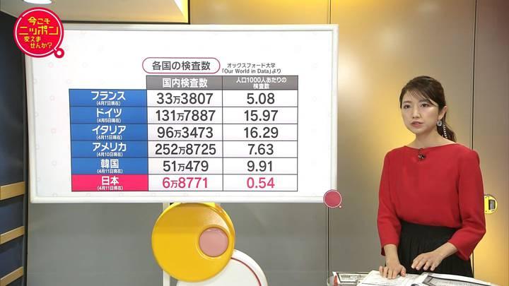 2020年04月12日三田友梨佳の画像15枚目