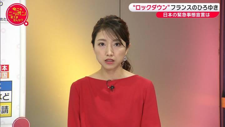 2020年04月12日三田友梨佳の画像19枚目