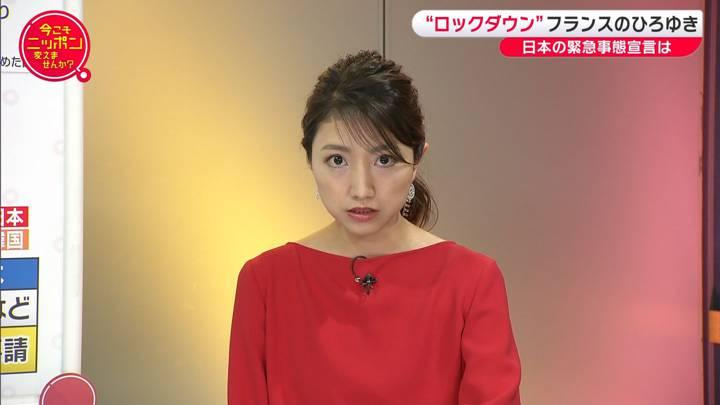 2020年04月12日三田友梨佳の画像20枚目