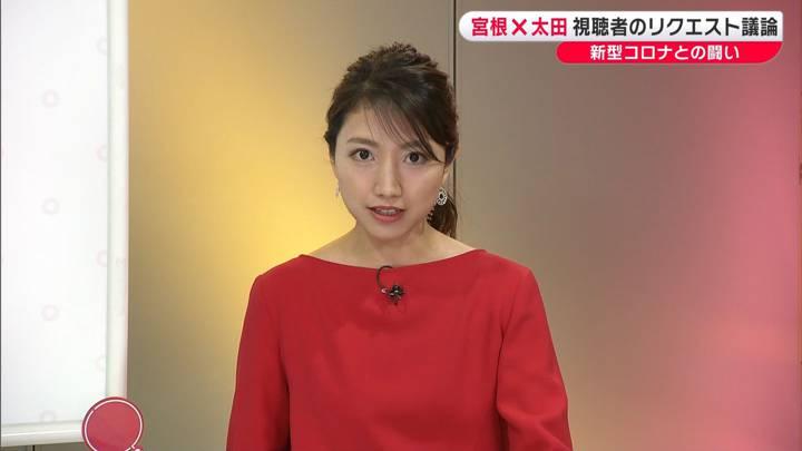 2020年04月12日三田友梨佳の画像23枚目