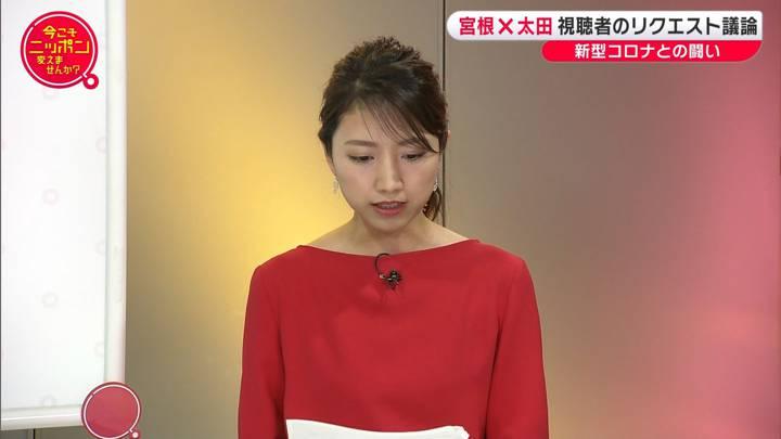 2020年04月12日三田友梨佳の画像24枚目