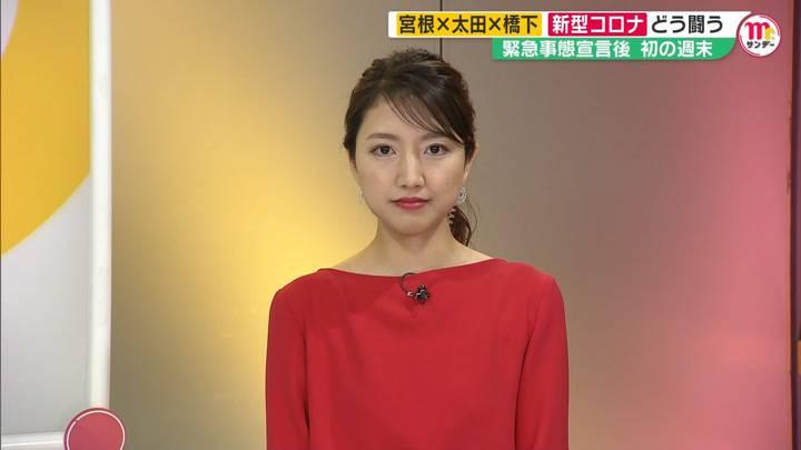 2020年04月12日三田友梨佳の画像26枚目