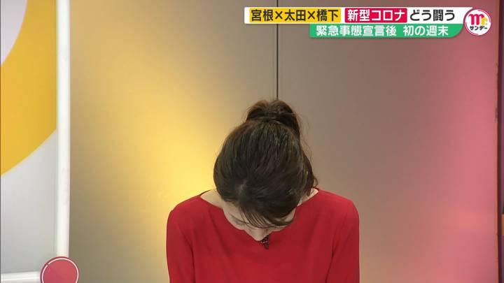 2020年04月12日三田友梨佳の画像27枚目