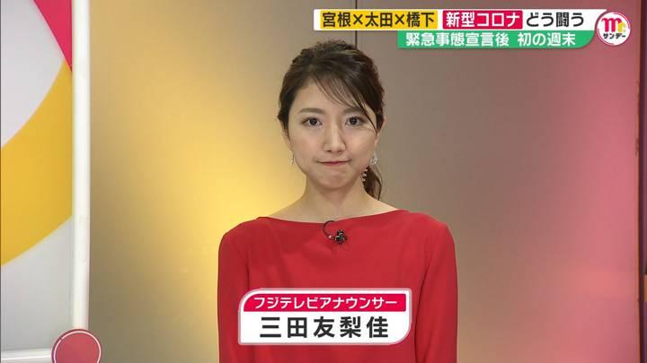 2020年04月12日三田友梨佳の画像28枚目