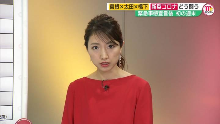 2020年04月12日三田友梨佳の画像29枚目