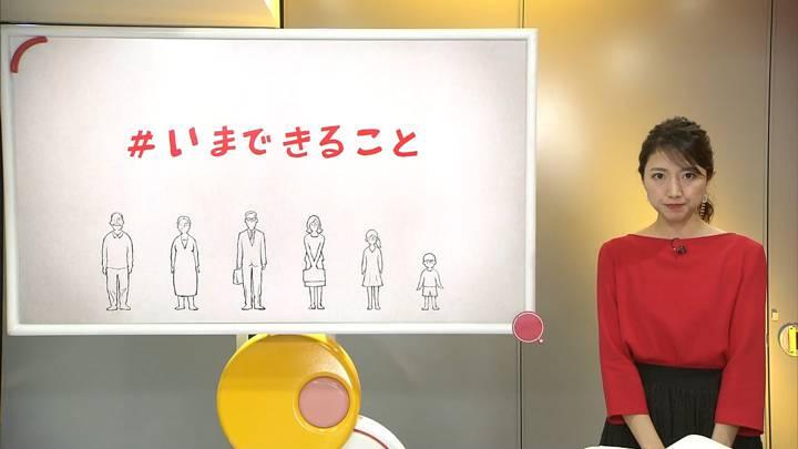 2020年04月12日三田友梨佳の画像33枚目
