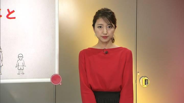 2020年04月12日三田友梨佳の画像34枚目