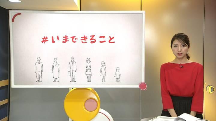 2020年04月12日三田友梨佳の画像35枚目