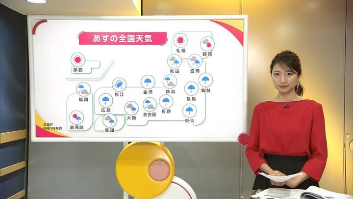 2020年04月12日三田友梨佳の画像36枚目