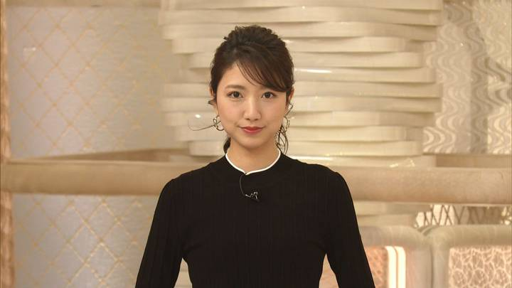 2020年04月15日三田友梨佳の画像05枚目