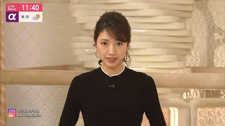 2020年04月15日三田友梨佳の画像06枚目