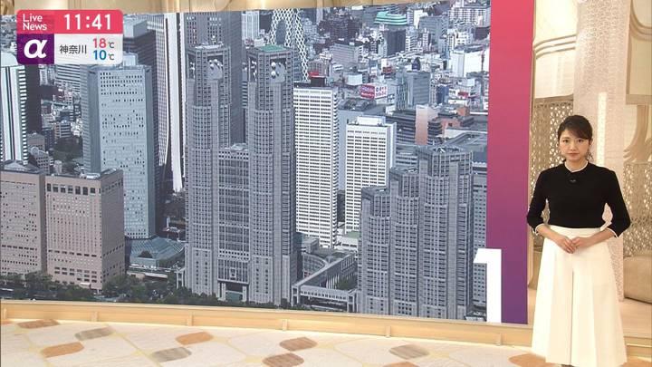 2020年04月15日三田友梨佳の画像07枚目